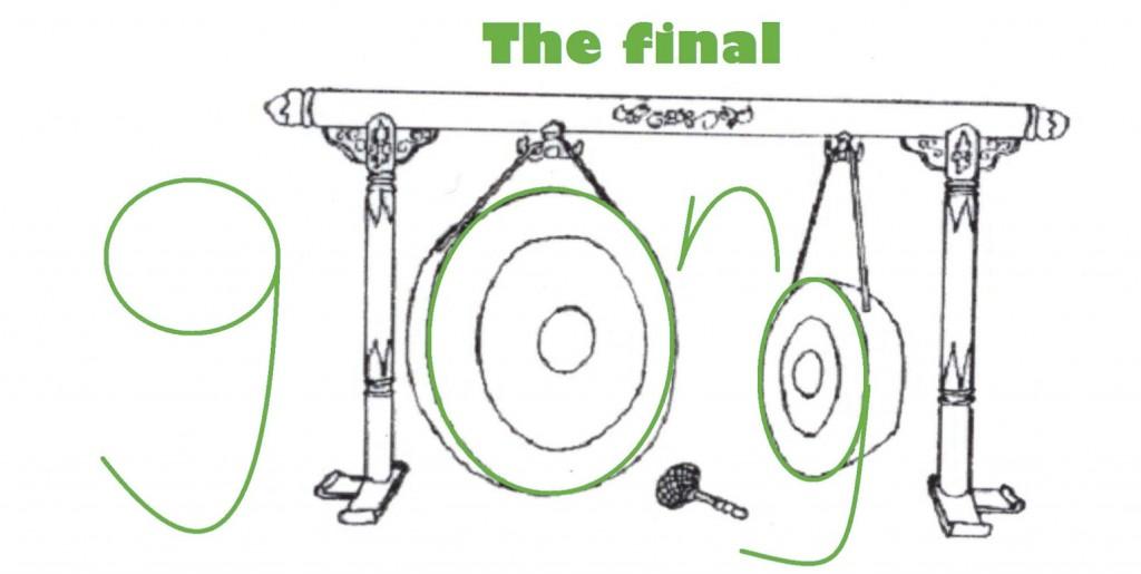 final gong 2013 June poster